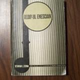 Oedip-ul enescian - Octavian L. Cosma (1967)