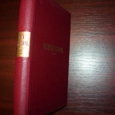 N. V. GOGOL - OPERE 2 ( ed. 1955, rara, de colectie, cu ilustratii ) *
