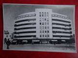 Vedere - Carte postala - Bucuresti, Necirculata, Fotografie