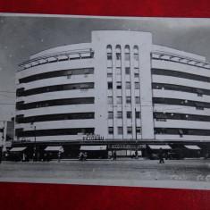 Vedere - Carte postala - Bucuresti - Carte Postala Muntenia dupa 1918, Necirculata, Fotografie