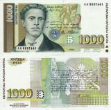 BULGARIA 1.000 leva 1994 UNC!!!