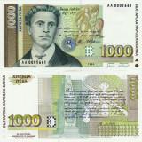BULGARIA 1.000 leva 1994 UNC!!! - bancnota europa