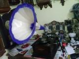 Gramofon de colectie - RHAPSODY IN BLUE  - ORIGINAL - PALNIE MARE !
