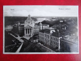 Vedere - Carte postala - Arad - Palatul cultural - poza anii 40, Necirculata, Fotografie