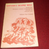 VIRGILIU ENE - ADEVARUL DESPRE REGI