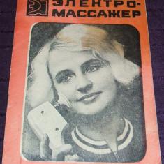 1980 Brosura aparat de masaj URSS, instructiuni folosire limba rusa