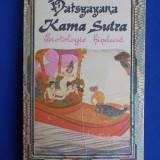 VATSYAYANA - KAMA SUTRA * ARTA HINDUSA A IUBIRII FIZICE - CRAIOVA - 1991