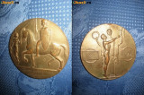 MEDALII VECHI-VINTAGE3. Medalie veche- Ziua Marinei Timisoara 1931-Locul 2,bronz