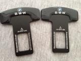 BMW  set 2 piese eliminator sunet centura siguranta