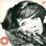 Margareta Pâslaru / Pîslaru / Pislaru - Retrospectiva Succeselor (Vinyl)