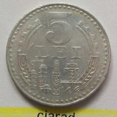 Moneda 5 Lei Allu - RS ROMANIA 1978 *cod 314 - Moneda Romania, Aluminiu
