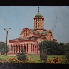 SEPT15 - Vedere/Carte postala - Targoviste - Carte Postala Banat dupa 1918, Circulata, Printata