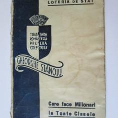 RAR! PLANUL DE TRAGERE AL LOTERIEI DE STAT, AGENTIA DE VANZARE GH.STANOIU ANII 30 - Bilet Loterie Numismatica, An: 1930