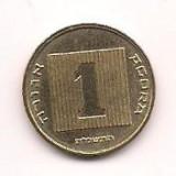 No(2) moneda-Israel- 1 Agort, Asia