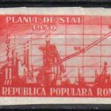 RRR     PLANUL DE STAT   LP. 263  MNH LUX, Nestampilat