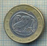 "7023 MONEDA- GRECIA - 1 EURO -2002- ,,S"" IN STEA - starea care se vede, Europa"