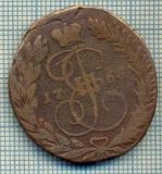 7033 MONEDA VECHE - RUSIA - 2 KOPEKS  -anul 1766 EM -starea care se vede