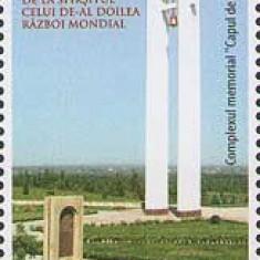 MOLDOVA 2015, Aniversari - WW II, serie neuzata, MNH, Nestampilat