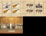 MOLDOVA 2014, Instrumente muzicale - EUROPA CEPT, bloc neuzat, MNH