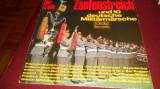 DISC VINIL GERMANIA ZAPFENSTREICH