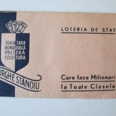 RAR! PLIC LOTERIA DE STAT, AGENTIA DE VANZARE A BILETELOR GH.STANOIU ANII 30 - Bilet Loterie Numismatica, An: 1930