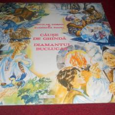 DISC VINIL NICOLAE COBAN - CAUSE DE GHINDA - Muzica pentru copii