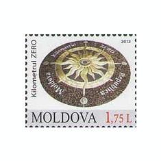 MOLDOVA 2012, Kilometru zero, serie neuzata, MNH, Nestampilat