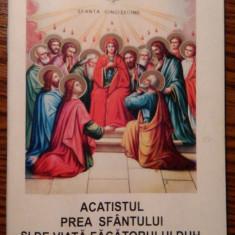 Acatistul Prea Sfantului si de viata Facatorului Duh, Dumnezeul nostru - Carte de rugaciuni