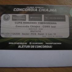 Concordia Chiajna - CSMS Iasi (27 octombrie 2015) / Bilet de meci Cupa Romaniei - Bilet meci