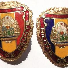 ROMANIA LOT 2 INSIGNE MILITAR DE FRUNTE RSR FORMAT MARE SI MIC, IMPECABILE ** - Insigna, Romania de la 1950