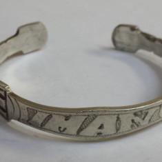 Deosebita Bratara Argint IMAN executata si gravata manual in argint brut Rara