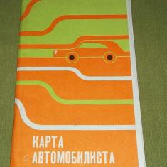 harta Romania limba rusa perioada RSR