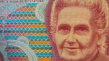 Bancnota 1000 Lire - Italia, anul 1990 A.UNC+
