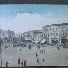 CPI (B6098) CARTE POSTALA - PLOIESTI - PIATA - Carte Postala Muntenia dupa 1918, Necirculata, Fotografie