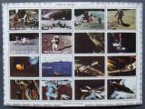 UMM AL QIWAIN - COSMONAUTICA 1 M/SH PE CARTON CASERAT DANT., NEOBLIT. - UAQ 105