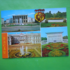 HOPCT 16100 BACAU -JUD BACAU[NECIRCULATA] - Carte Postala Moldova dupa 1918, Printata