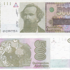ARGENTINA 500 australes ND 1988 UNC!!! - bancnota america