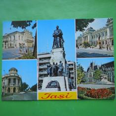 HOPCT 16063 IASI -JUD IASI [NECIRCULATA] - Carte Postala Moldova dupa 1918, Printata