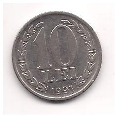 No(4) moneda- ROMANIA- 10 Lei 1991, An: 1944