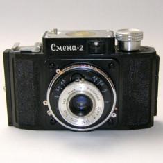 Aparat foto de colectie Smena 2 - Aparat Foto cu Film Smena