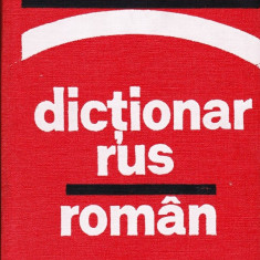 Eugen P. Noveanu - Dictionar rus-roman - 30517 - DEX