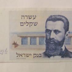 CY - 10 shekeli 1978 Israel / frumoasa - bancnota asia