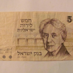 CY - 5 lirot 1973 Israel - bancnota asia