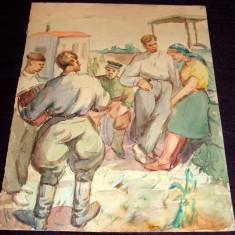 Eliberatorii - Acuarela anii 50, grafica propaganda sovietica, ilustratie carte - Tablou autor neidentificat, An: 1950, Portrete, Impresionism
