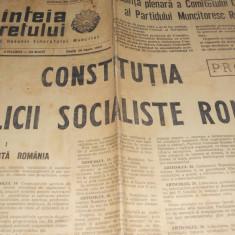 ZIARULSCANTEIA TINERETULUI 29.06.1965 CONSTITUTIA RSR