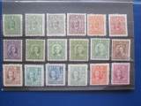 TIMBRE CHINA LOT MNH, Nestampilat