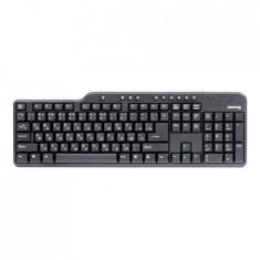 Tastatura Multimedia Omega Draco Usb, Cu fir