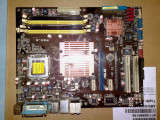 Placa de baza Socket 775 Asus P5N-D - defecta, Pentru INTEL, LGA775, DDR2