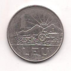 No(4) moneda- ROMANIA- 1 Leu 1966, An: 1990