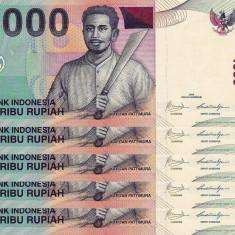 INDONEZIA lot 5 buc. X 1.000 rupiah 2009 UNC!!! - bancnota asia